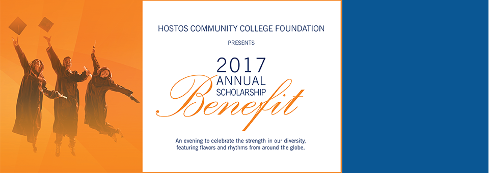 Annual Scholarship Benefit 2017
