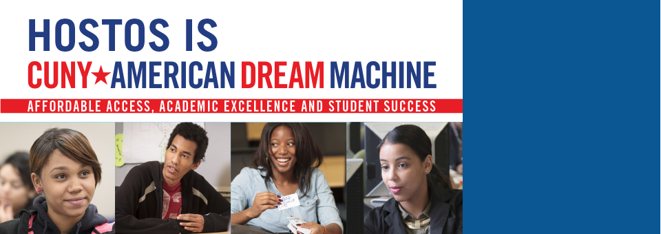 CUNY American Dream Machine