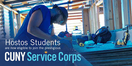 Hostos Students are now eligible to join the prestigious CUNY Service Corps