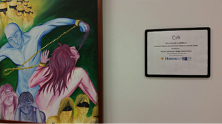 Artwork created to recognize Domestic Violence Awareness Month in October